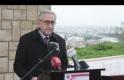 Dr Fazıl Küçük İçin Anıttepe'de Tören Düzenlendi