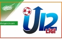 U12 Ligi'nde 24-25 Ağustos tarihlerinde oynanacak...