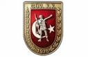 Güvenlik Kuvvetleri Komutanı Tuğgeneral Altan Er...