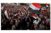 IRAK'IN GÜNEYİNDEKİ GÖSTERİLERDE HUMEYNİ POSTERİ YAKILDI