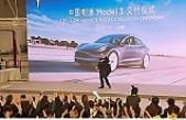 Business Line: Tesla 367 bin araç satışıyla rekora