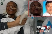 Koronavirüse yakalandıktan sonra ten rengi değişen Çinli doktor normale döndü