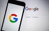 Google internet kullanıcılarının gezindiği sayfalarda bireysel izlemeyi sonlandıracağını duyurdu