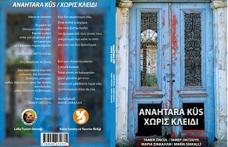 """Tamer Öncül ve Maria Siakalli'nin şiirlerinden oluşan """"Anahtara Küs"""" kitabı"""