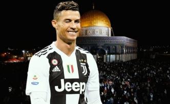 Cristiano Ronaldo'dan Filistin'e 1,5 milyon dolar bağış