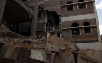 Yemen'deki hava saldırısında 'sivil can kaybı ihtimali' soruşturuluyor