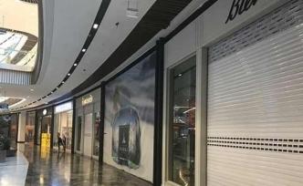 İngiltere'de ilk yarıda 2 bin 868 mağaza kepenk kapattı
