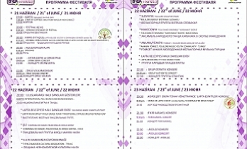 """""""10. Uluslararası Lapta Turizm Festivali"""" 21 Haziran Cuma günü başlıyor"""