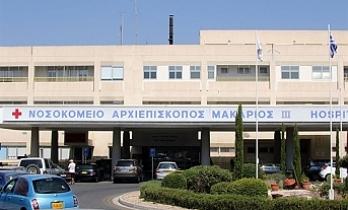 Güney Kıbrıs'ta koronavirüs taşıyan anne sağlıklı bebek dünyaya getirdi