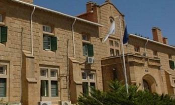 Kıbrıslı Türk'ün Rum mahkemesine başvurusu reddedildi
