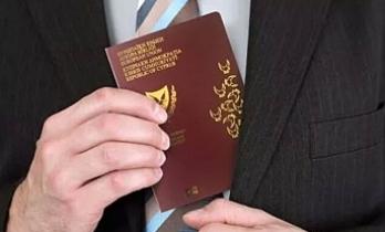 Güneyde altın pasaport tartışmaları sürüyor