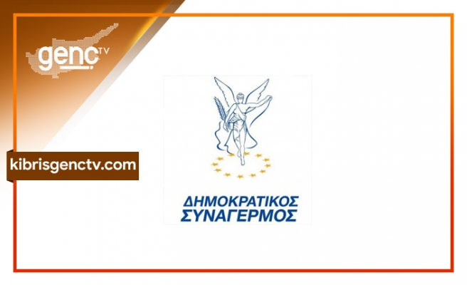 DİSİ ve DİKO Kıbrıs sorununu ele aldı