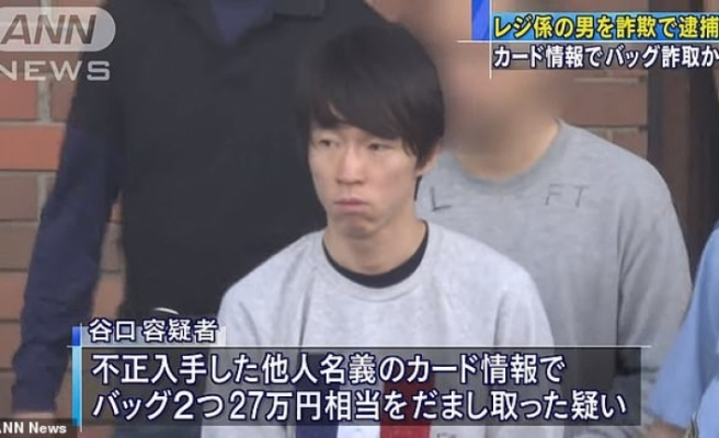 Japonya'da bir mağaza çalışanı 1300 müşterinin kredi kartı bilgilerini ezberledi, internetten alışveriş yaptı