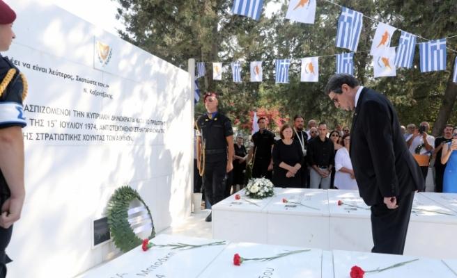 Faşist Yunan darbesi sırasında hayatını kaybedenler anıldı